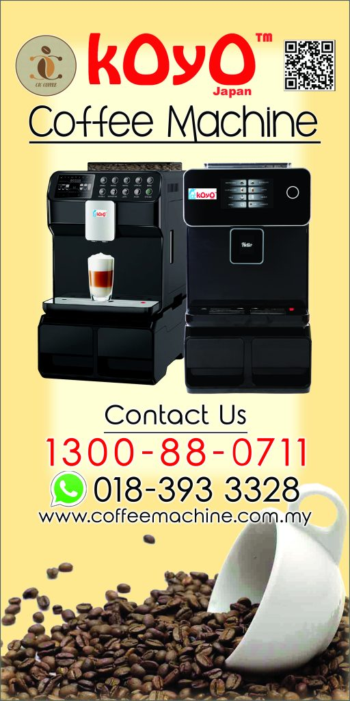 Koyo Coffee Machine Rental Enquiry