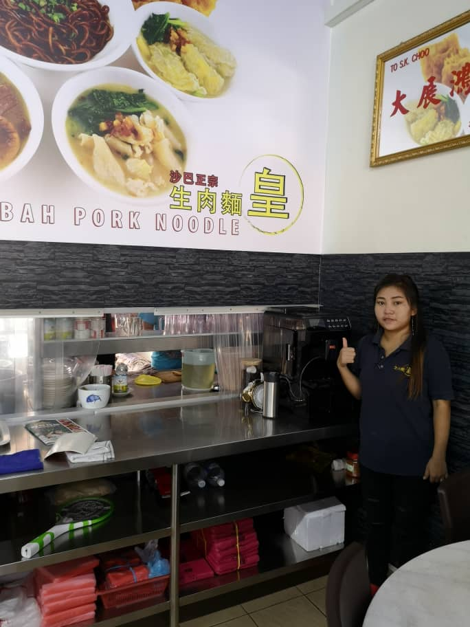 Koyo Coffee Machine Customer - Noodle Kuih Shop