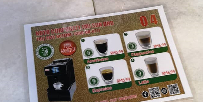 Koyo Coffee Machine - Coffee Menu