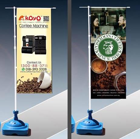 Koyo Coffee Promotion Kits