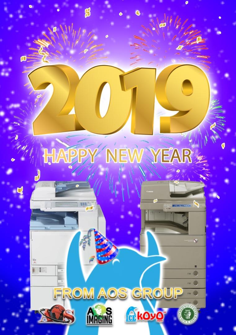 Koyo Happy New Year 2019