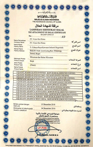 Poseidon Coffee - Halal Certificates 04