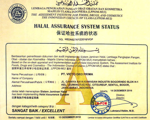 Poseidon Coffee - Halal Certificates 01
