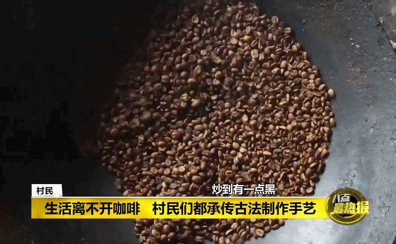 Yunnan Coffee Bean - Coffee Machine Rental Malaysia