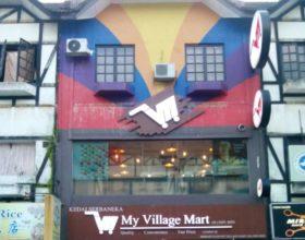 Koyo Coffee Machine – Poseidon Coffee Partner Store: My Village Mart